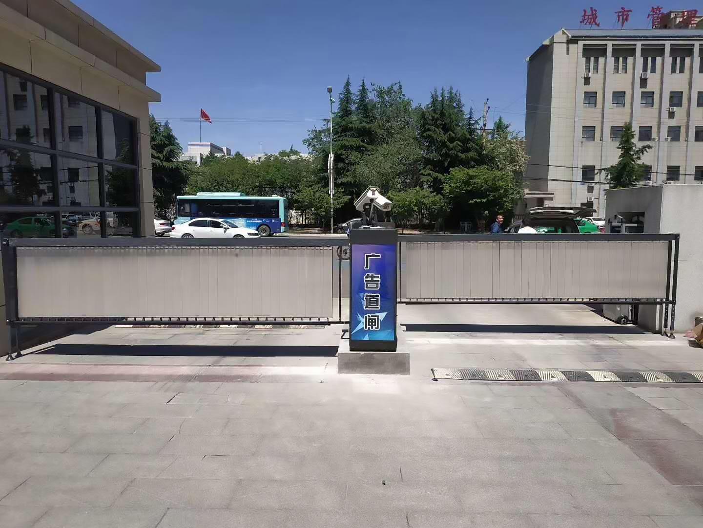 小区广告道闸机设备生产厂家