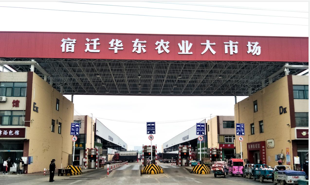 华东农业市场停车收费系统